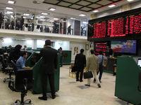 بیشترین رشد شاخص سهام بیمه به آسیا رسید