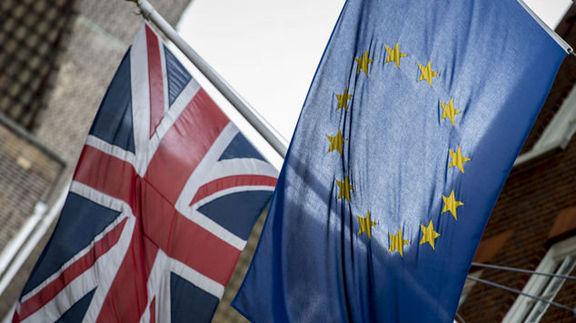رای به خروج انگلیس از اتحادیه اروپا