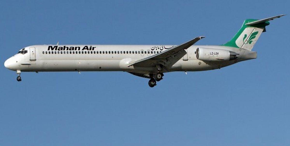 بلیت هواپیما با چه قیمتی به فروش میرسد؟