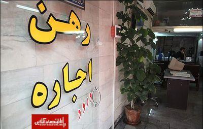 هزینه اجاره خانه در تهران چقدر است؟