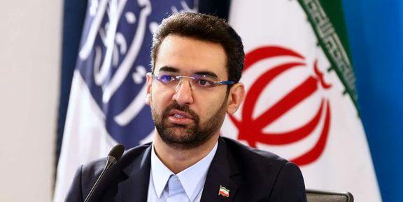 روزانه ۷۰هزار آیفون در ایران خاموش میشوند