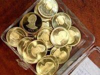 سکه ۱۰۰هزار تومان حباب دارد/ دادوستد انواع سکه به صفر رسید