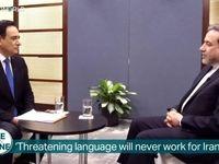 عراقچی: زبان تهدید اشتباه همه روسای جمهور آمریکا بود