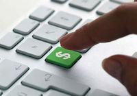 ۷راه کسب درآمد از اینترنت در سال۲۰۱۷
