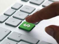 بررسی رفع موانع کسبوکارهای اینترنتی در کمیسیون تلفیق