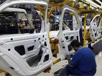 دسترسی مجلس به قراردادهای خارجی خودرو