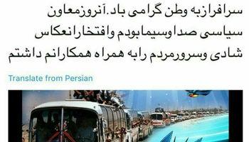 تبریک توییتی همتی به مناسبت بازگشت آزادگان +عکس
