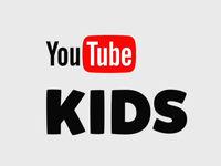 یوتیوب مخصوص کودکان راهاندازی میشود؟