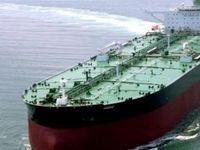 توصیه آمریکا به کشتیهای تحت پرچم خود