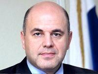 پوتین گزینه تصدی پست نخست وزیری روسیه را معرفی کرد