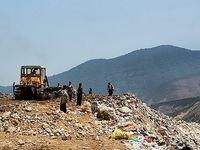 پای دادستانی به کوه زباله آمل کشیده شد