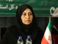 استاندارد و کیفیت مقولههای حمایت از کالای ایرانی است