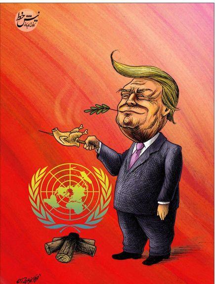 چه میکنه این آقای رئیس جمهور! (کاریکاتور)