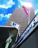 تراز مثبت عملیاتی ١١هزار میلیارد ریالی بانک صادرات ایران