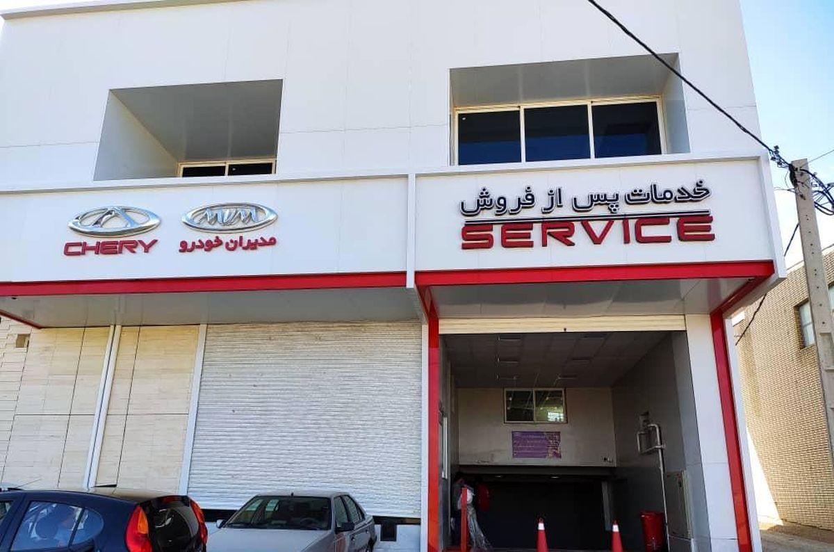 افتتاح مدرنترین نمایندگی مجاز فروش و خدمات پس از فروش  شرکت مدیران خودرو