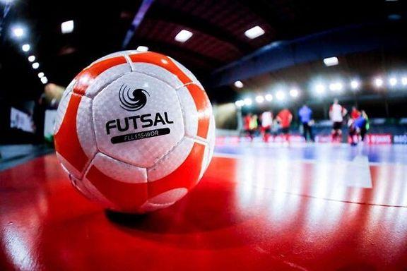 تیم ملی فوتسال ایران در رده چهارم جهان