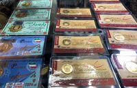 آخرین قیمت از بازار طلا و سکه