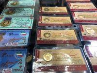 مظنه طلا و ارز در بازار امروز