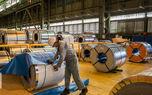شرکت فولاد مبارکه دارای یکی از توانمندترین مجموعههای منابع انسانی است