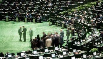 نشست غیرعلنی مجلس با حضور شریعتمداری و نوبخت