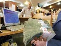 اطلاعیه تازه وزارت رفاه درباره بررسی اطلاعات بانکی خانوار