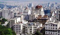 آپارتمانهای ۵۰ متری در پایتخت چند؟