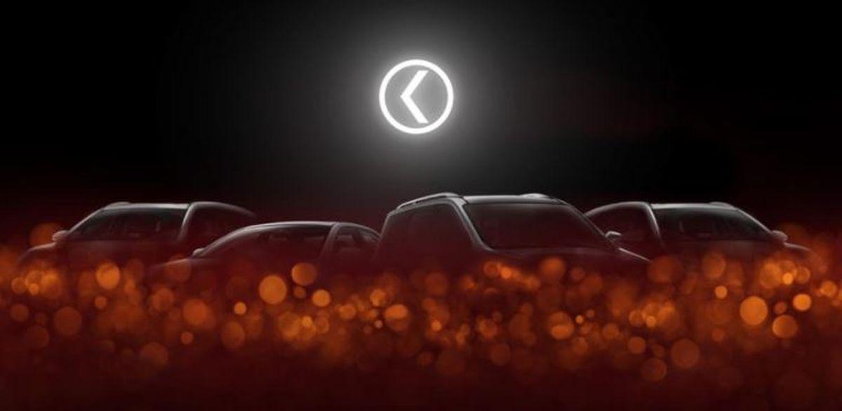 عرضه سه محصول جدید بی وای دی توسط کارمانیا