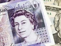 قیمت پوند بانکی افزایش یافت