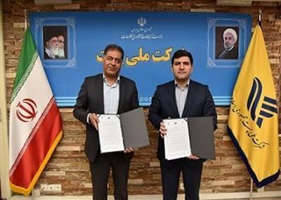 امضای تفاهم نامه همکاری بانک قرض الحسنه مهر ایران و شرکت ملی پست