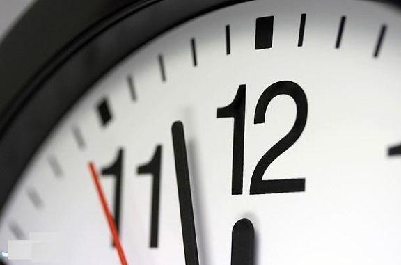 امشب ساعت رسمی کشور یک ساعت به عقب کشیده میشود
