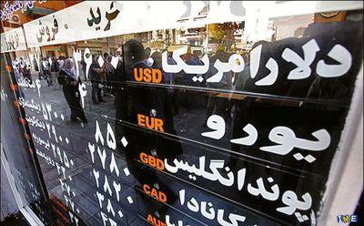 نوسان بازار ارز باسفته بازی و دلالی/ صرافیهای غیر مجاز عامل عدم شفافیت بازار ارز هستند