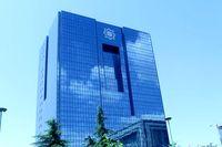 چرا بانک مرکزی صدور چک الکترونیکی را اجرا نکرد؟
