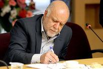 وزیر نفت بخشنامه تقویت پایش داخلی مالی را ابلاغ کرد