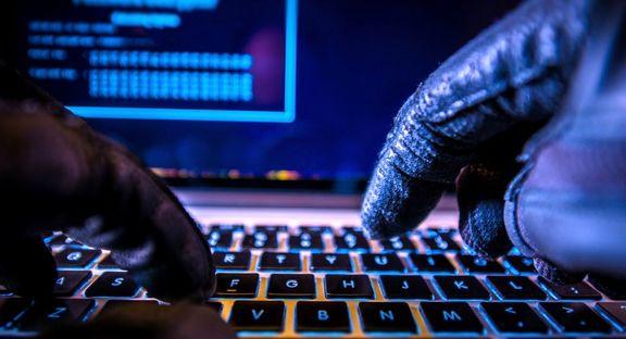 هک 250 حساب بانکی در کانال صیغه یابی