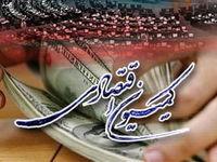 دستگاههای مشمول درآمد حاصل از مالیات برارزش افزوده مشخص شدند