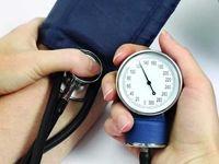 6 خوراکی ویژه برای کاهش سریع فشار خون