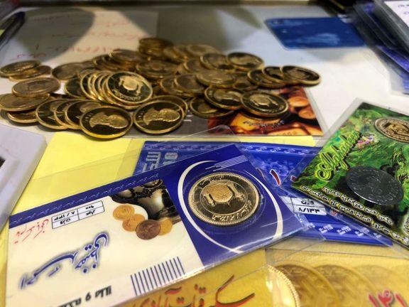 قیمت طلا و سکه در اولین روز خرداد