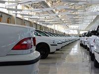 شرایط فروش فوری محصولات ایران خودرو برای 14اردیبهشت