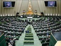 مجلس با اولویت بومیگزینی در استخدامها موافقت کرد