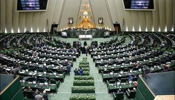 مخالفت مجلس با کاهش سهمیه معافیت فرزندان ایثارگران