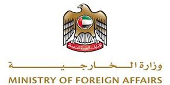 امارات: 4کشتی تجاری در معرض عملیات مخرب قرار گرفتند