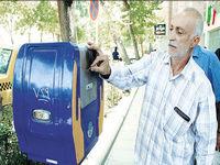 ایرانیها روزانه چند ریال صدقه میدهند؟