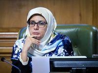 ممنوعیت استخدام بستگان مدیران و اعضای شورا در شهرداری