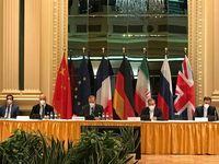 نشست کمیسیون مشترک برجام با حضور ایران و ۱+۴ آغاز شد