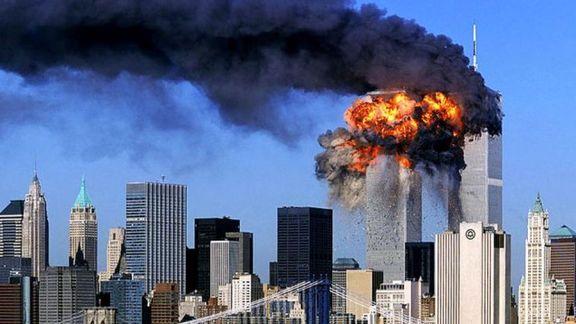 آتش زیر خاکستر 11سپتامبر