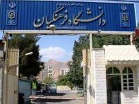 تبعات طرح جدید دانشگاه فرهنگیان برای تربیت معلم
