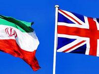 از تلاشهای ایران در حمایت از شهروندان افغانستانی تشکر میکنیم
