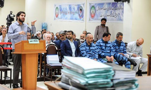 برگزاری هفتمین جلسه رسیدگی به اتهامات رضوی و متهمان بانک سرمایه