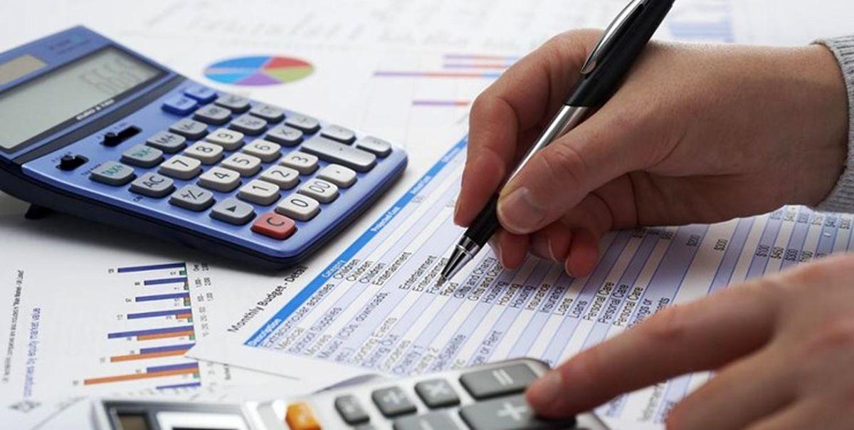 ثبت اطلاعات موسسات خیریه برای معافیت مالیاتی