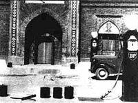 بنزین ۹۰ سال پیش چند فروخته میشد؟